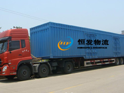 China's domestic freight business 3