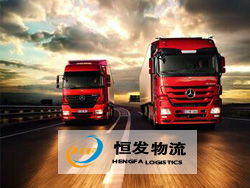 China's domestic freight business 5