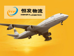 China's domestic aviation agency services 3