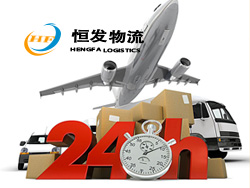 China's domestic aviation agency services 4
