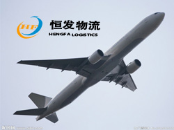 China's domestic aviation agency services 5